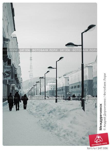 Междуреченск, фото № 247936, снято 28 февраля 2017 г. (c) Андрей Доронченко / Фотобанк Лори