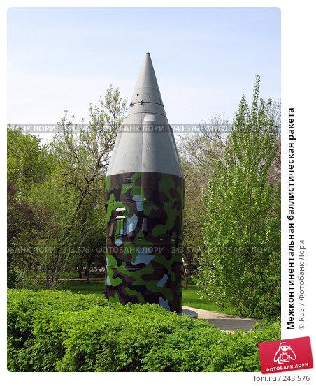 Межконтинентальная баллистическая ракета, фото № 243576, снято 17 мая 2007 г. (c) RuS / Фотобанк Лори