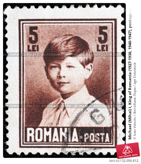 Michael (Mihai) I, King of Romania (1927-1930, 1940-1947), postage stamp, Romania, 1928. (2014 год). Редакционное фото, фотограф Ivan Vdovin / age Fotostock / Фотобанк Лори