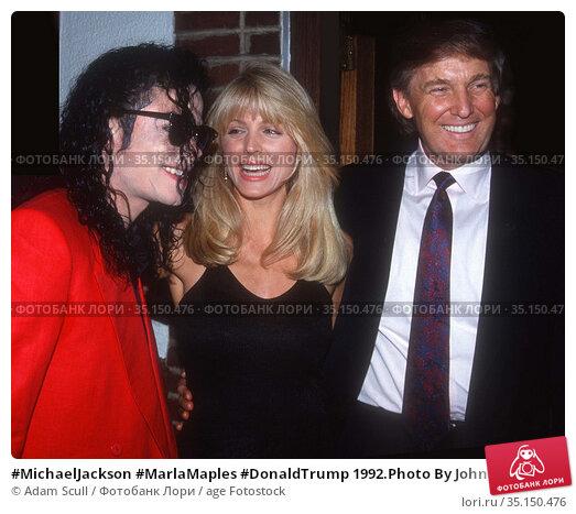 #MichaelJackson #MarlaMaples #DonaldTrump 1992.Photo By John Barrett... Редакционное фото, фотограф Adam Scull / age Fotostock / Фотобанк Лори