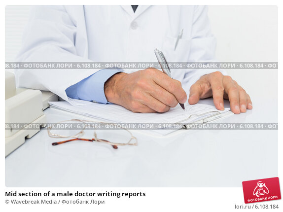 essay writing on doctor