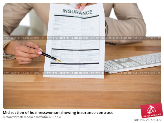 insurance contract Start studying chapter 3: legal concepts of the insurance contract learn vocabulary, terms, and more with flashcards, games, and other study tools.