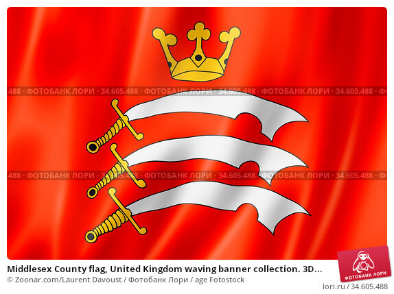 Middlesex County flag, United Kingdom waving banner collection. 3D... Стоковое фото, фотограф Zoonar.com/Laurent Davoust / age Fotostock / Фотобанк Лори
