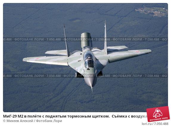 Купить «МиГ-29 М2 в полёте с поднятым тормозным щитком.  Съёмка с воздуха», фото № 7050488, снято 4 августа 2005 г. (c) Михеев Алексей / Фотобанк Лори