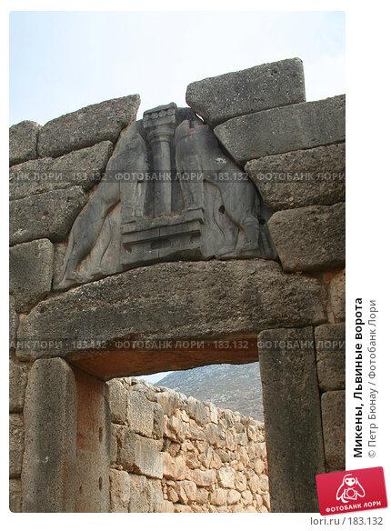 Микены, Львиные ворота, фото № 183132, снято 8 октября 2007 г. (c) Петр Бюнау / Фотобанк Лори