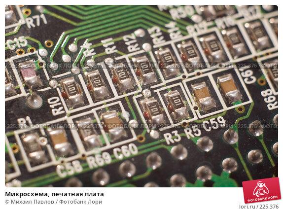 Микросхема, печатная плата, фото № 225376, снято 18 марта 2008 г. (c) Михаил Павлов / Фотобанк Лори