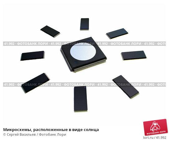 Микросхемы, расположенные в виде солнца, фото № 41992, снято 6 апреля 2007 г. (c) Сергей Васильев / Фотобанк Лори