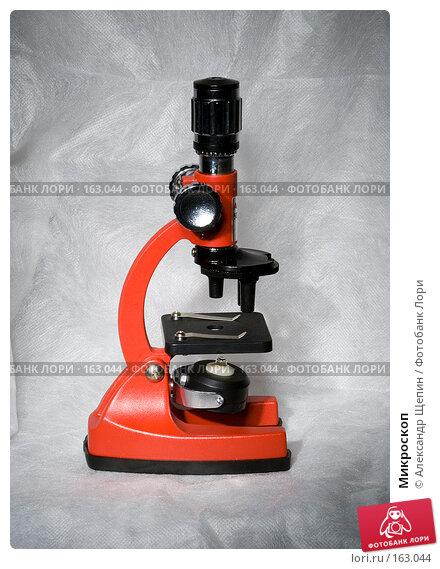 Микроскоп, эксклюзивное фото № 163044, снято 27 декабря 2007 г. (c) Александр Щепин / Фотобанк Лори