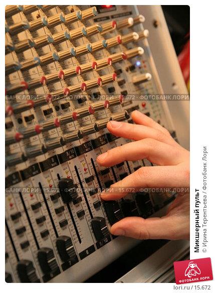 Микшерный пульт, эксклюзивное фото № 15672, снято 3 ноября 2006 г. (c) Ирина Терентьева / Фотобанк Лори
