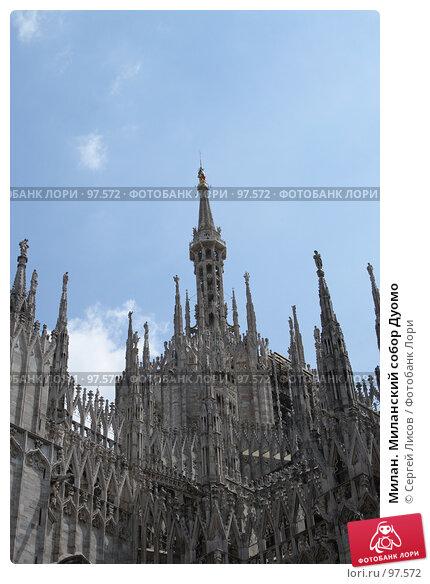 Милан. Миланский собор Дуомо, фото № 97572, снято 3 июня 2007 г. (c) Сергей Лисов / Фотобанк Лори