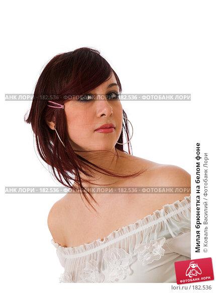 Купить «Милая брюнетка на белом фоне», фото № 182536, снято 29 ноября 2006 г. (c) Коваль Василий / Фотобанк Лори