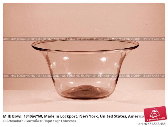 Купить «Milk Bowl, 1840–60, Made in Lockport, New York, United States, American, Free-blown glass, H. 6 13/16 in. (17.3 cm), Diam. 13 13/16 in. (35.1 cm), Glass», фото № 31567488, снято 24 февраля 2017 г. (c) age Fotostock / Фотобанк Лори