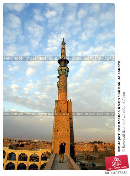 Минарет комплекса Амир Чакмак на закате, фото № 27380, снято 24 ноября 2006 г. (c) Валерий Шанин / Фотобанк Лори