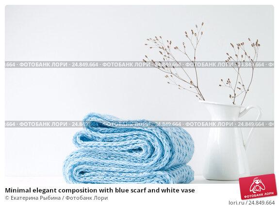Купить «Minimal elegant composition with blue scarf and white vase», фото № 24849664, снято 29 декабря 2016 г. (c) Екатерина Рыбина / Фотобанк Лори