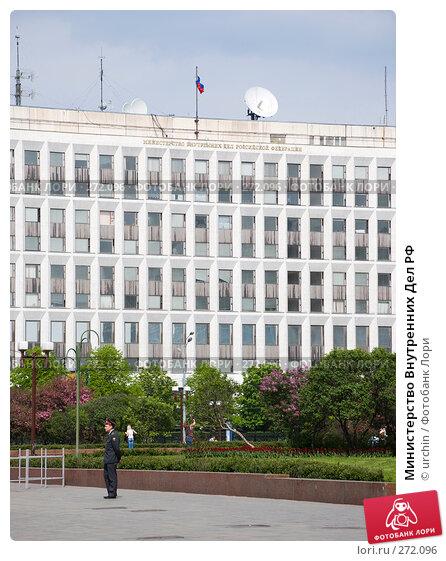 Министерство Внутренних Дел РФ, фото № 272096, снято 1 мая 2008 г. (c) urchin / Фотобанк Лори