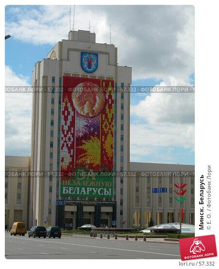 Минск. Беларусь, фото № 57332, снято 30 июня 2007 г. (c) Екатерина Овсянникова / Фотобанк Лори