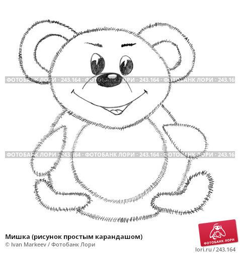 Купить «Мишка (рисунок простым карандашом)», иллюстрация № 243164 (c) Ivan Markeev / Фотобанк Лори