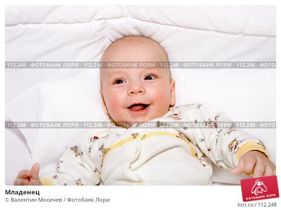 Купить «Младенец», фото № 112248, снято 27 января 2007 г. (c) Валентин Мосичев / Фотобанк Лори