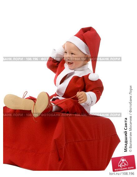 Купить «Младший Санта», фото № 108196, снято 22 сентября 2007 г. (c) Валентин Мосичев / Фотобанк Лори