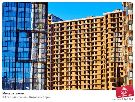 Многоэтажки. Стоковое фото, фотограф Евгений Иванов / Фотобанк Лори