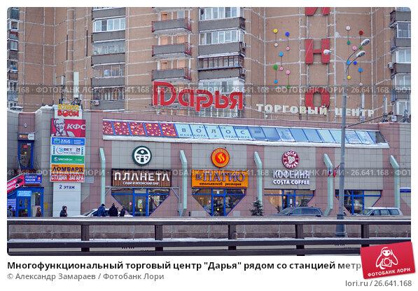 Торговый центр метро октябрьское поле