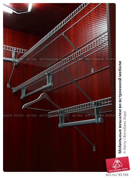 Мобильные вешалки во встроенной мебели, фото № 43184, снято 27 февраля 2005 г. (c) Harry / Фотобанк Лори
