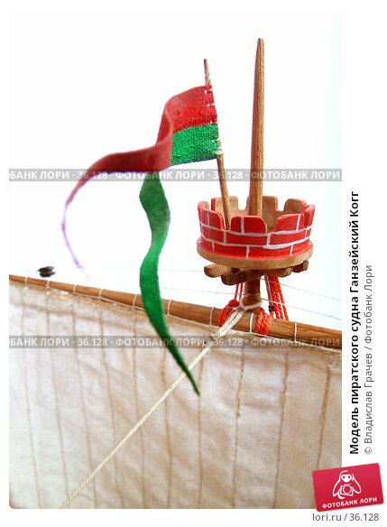 Купить «Модель пиратского судна Ганзейский Когг», фото № 36128, снято 22 июля 2004 г. (c) Владислав Грачев / Фотобанк Лори