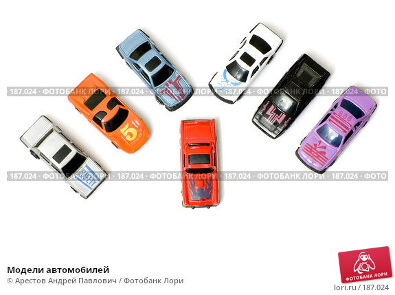 Модели автомобилей, фото № 187024, снято 4 января 2008 г. (c) Арестов Андрей Павлович / Фотобанк Лори