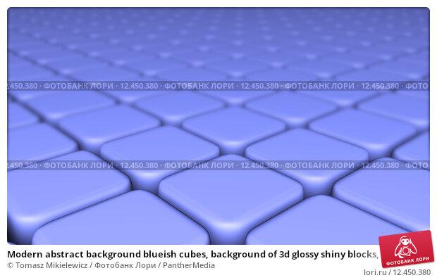 Купить «Modern abstract background blueish cubes, background of 3d glossy shiny blocks, box, 3d render», фото № 12450380, снято 19 октября 2019 г. (c) PantherMedia / Фотобанк Лори