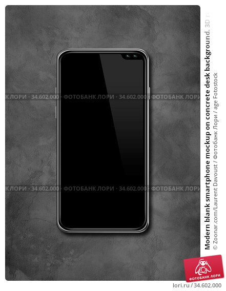 Modern blank smartphone mockup on concrete desk background. 3D render. Стоковое фото, фотограф Zoonar.com/Laurent Davoust / age Fotostock / Фотобанк Лори