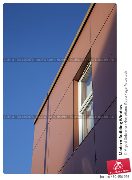 Modern Building Window. Стоковое фото, фотограф Miguel Sobreira / age Fotostock / Фотобанк Лори