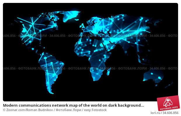 Modern communications network map of the world on dark background... Стоковое фото, фотограф Zoonar.com/Roman Budnikov / easy Fotostock / Фотобанк Лори