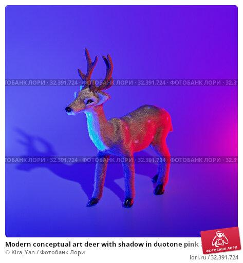 Купить «Modern conceptual art deer with shadow in duotone pink and blue lights.», фото № 32391724, снято 7 ноября 2019 г. (c) Kira_Yan / Фотобанк Лори