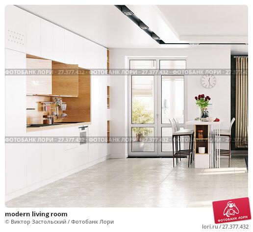 Купить «modern living room», фото № 27377432, снято 21 января 2018 г. (c) Виктор Застольский / Фотобанк Лори