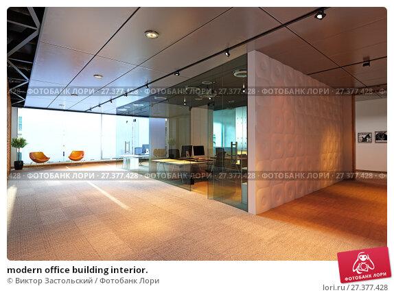 Купить «modern office building interior.», фото № 27377428, снято 20 января 2018 г. (c) Виктор Застольский / Фотобанк Лори