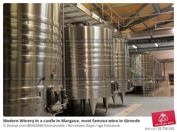 Modern Winery in a castle in Margaux, most famous wine in Gironde. Стоковое фото, фотограф Zoonar.com/BONZAMI Emmanuelle / age Fotostock / Фотобанк Лори