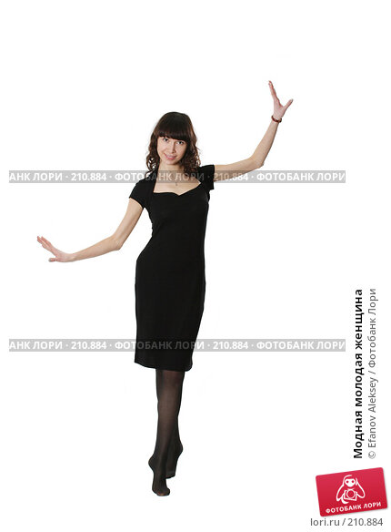 Модная молодая женщина, фото № 210884, снято 23 января 2008 г. (c) Efanov Aleksey / Фотобанк Лори