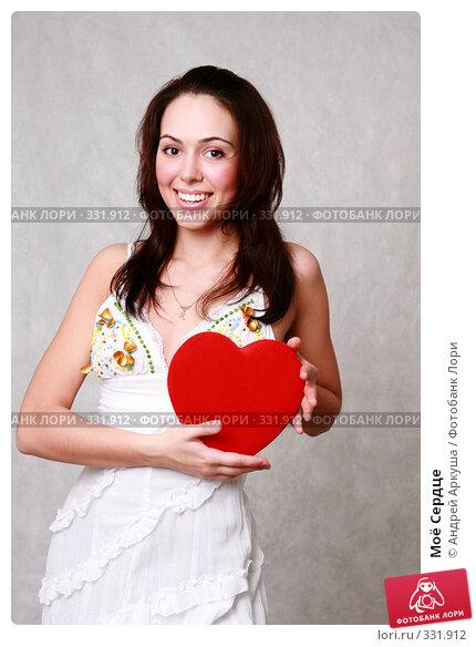 Моё Сердце, фото № 331912, снято 5 апреля 2008 г. (c) Андрей Аркуша / Фотобанк Лори