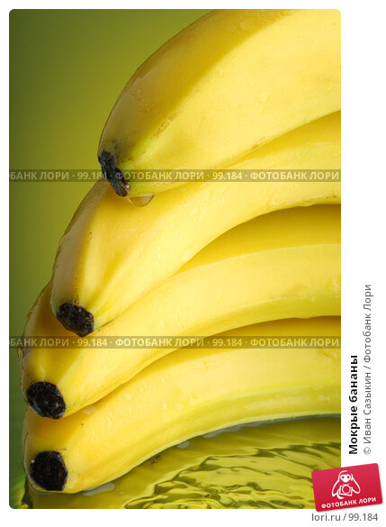 Мокрые бананы, фото № 99184, снято 29 января 2004 г. (c) Иван Сазыкин / Фотобанк Лори