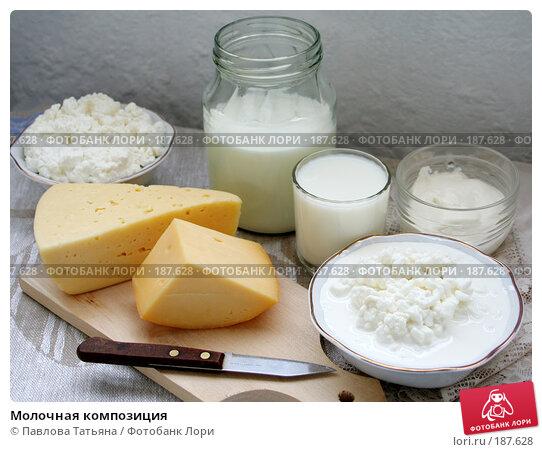Молочная композиция, фото № 187628, снято 22 апреля 2007 г. (c) Павлова Татьяна / Фотобанк Лори