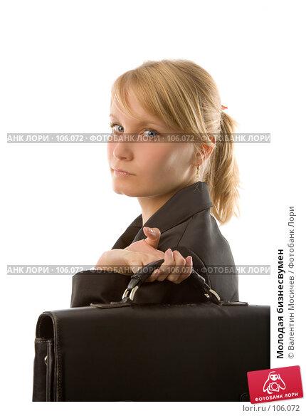 Молодая бизнесвумен, фото № 106072, снято 28 июня 2007 г. (c) Валентин Мосичев / Фотобанк Лори