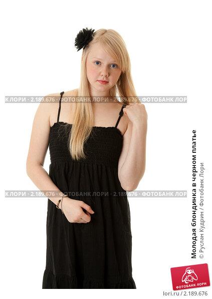 Две блондинки в черном платье — pic 8