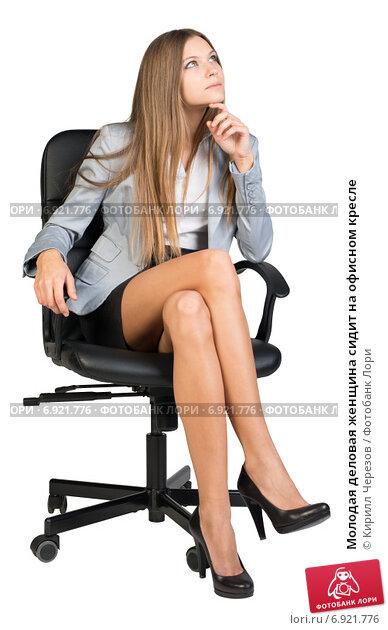 Девушка на офисном кресле фото 280-743