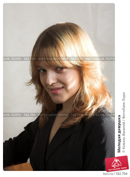 Молодая девушка, фото № 182704, снято 25 октября 2006 г. (c) Коваль Василий / Фотобанк Лори