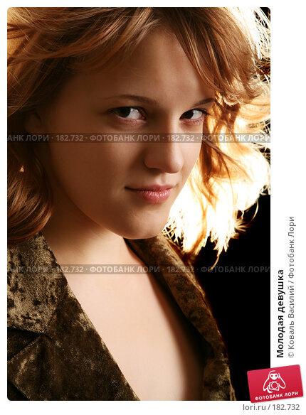 Молодая девушка, фото № 182732, снято 25 октября 2006 г. (c) Коваль Василий / Фотобанк Лори