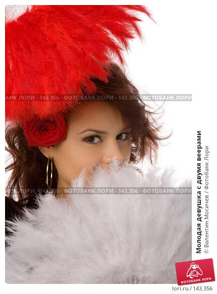 Купить «Молодая девушка с двумя веерами», фото № 143356, снято 8 декабря 2007 г. (c) Валентин Мосичев / Фотобанк Лори