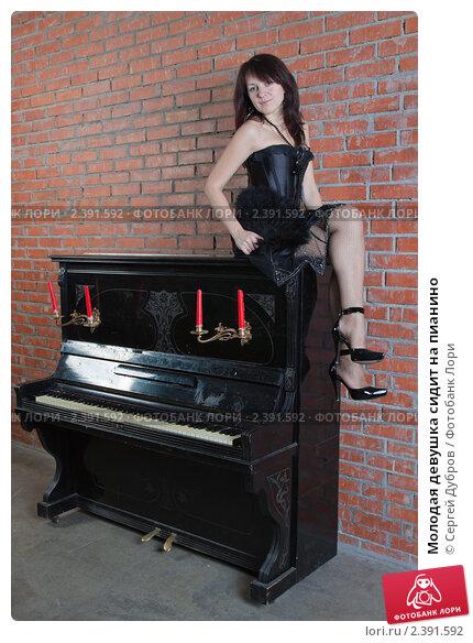 soblaznil-krasotku-zabavoy-na-pianino-paren-parnem