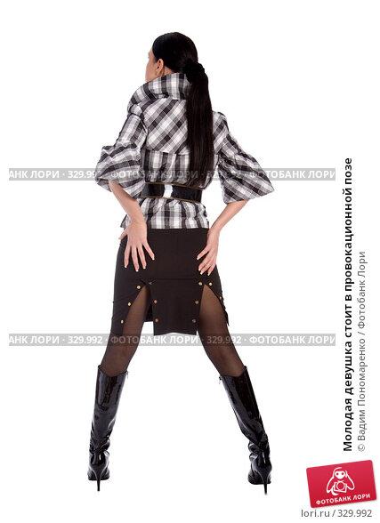Купить «Молодая девушка стоит в провокационной позе», фото № 329992, снято 9 мая 2008 г. (c) Вадим Пономаренко / Фотобанк Лори