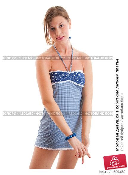 Купить Платье За 900