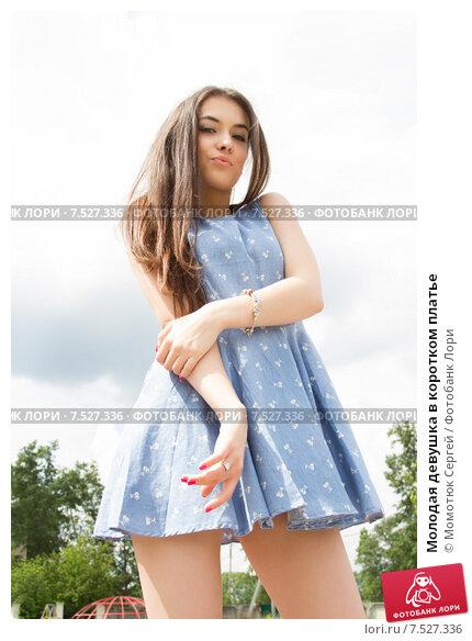 Частные фото девушка в коротком платье